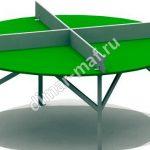 Теннисный стол круглый из категории Спортивное оборудование